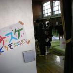 「サスケ」(5-2)入口