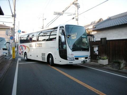 7時過ぎ予定通りバス出発