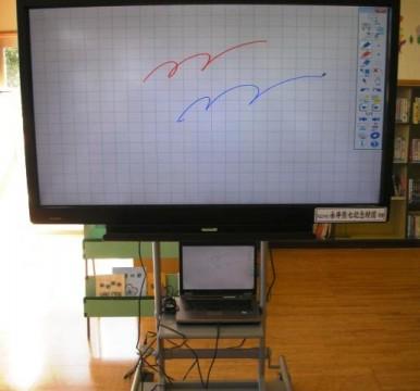 寄贈品「電子黒板」