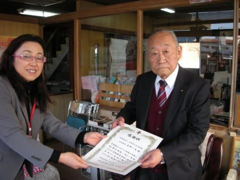 永井熊七財団 永井一夫理事長と校長