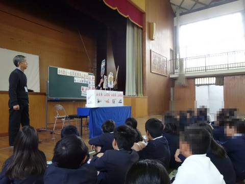 5年非行防止教室