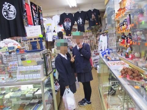 宮島で買い物