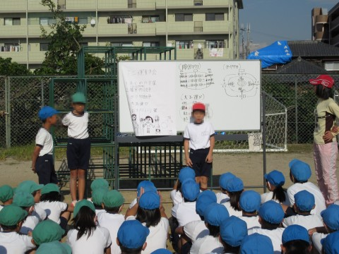 4年生 ミニ運動会