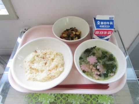 本日の給食 (4月13日)たけのこご飯